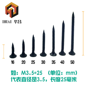 free shipping 100 pcs Cross head and hard self tapping screw m3.5 plasterboard screw stem wall self-tapping screw