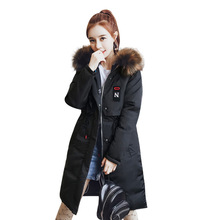 Fashionable Raccoon Fur Large Fur Collar Women's winter down jacket over the knee long section Korean version Slim female coat winter coat cloak code female padded in the long section of the korean version of the new slim female student thickened