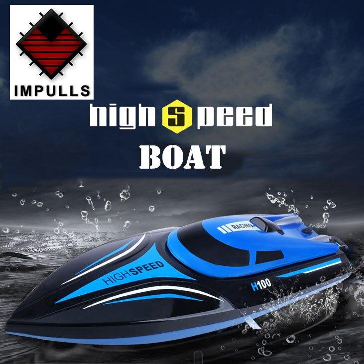 Impulls 2018 vente chaude RC bateau H100 haute vitesse modèle avec écran LCD 2.4G 4 canaux télécommande jouets pour enfants FSWB