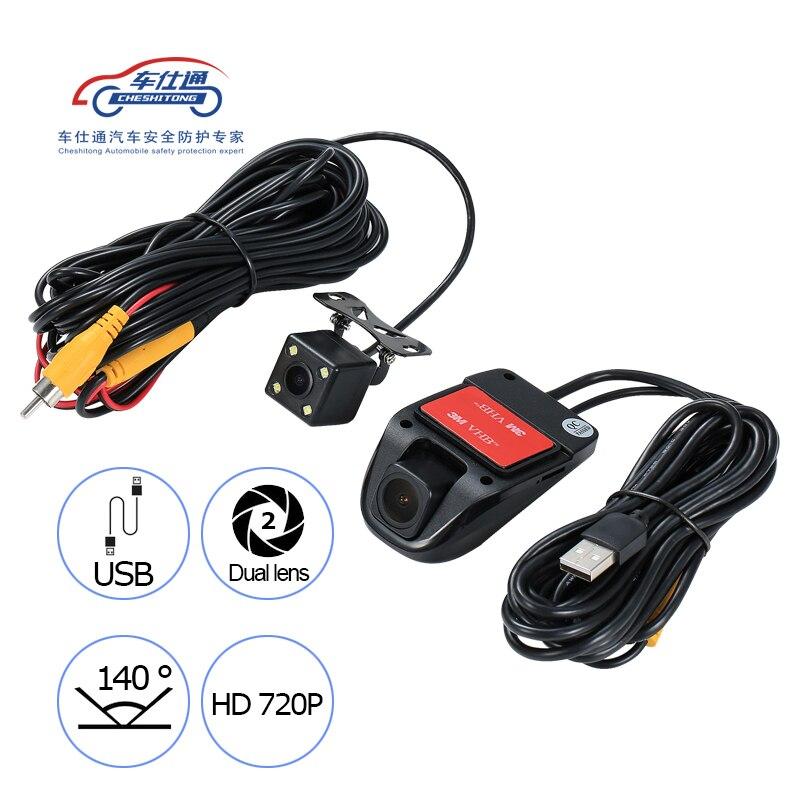 Car DVR for Android,Starlight HD Night vision USB Port HD1080P Car DVR Camera, Easy Installation,