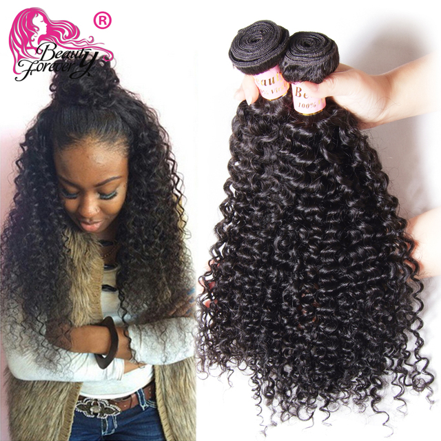 Beauty Forever 4 Bundles Curly Virgin Peruvian Extensions 7a Human