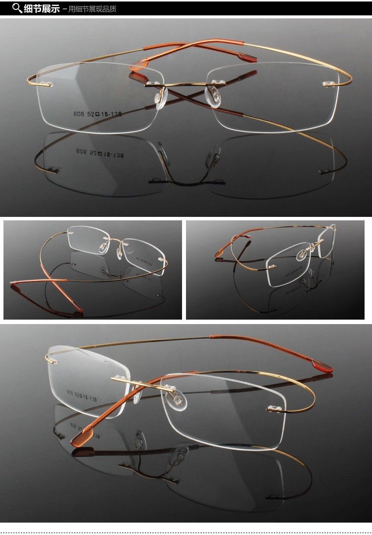rimless optical glasses (12)