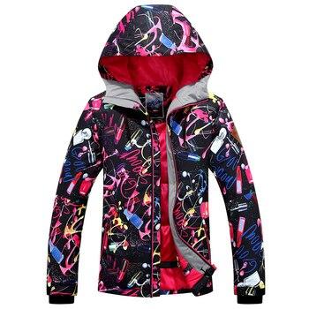 7273add839434 GSOU зимний одноплатный женский лыжный костюм ветрозащитная  Водонепроницаемая дышащая износостойкая Теплая Лыжная куртка для женщин  размер