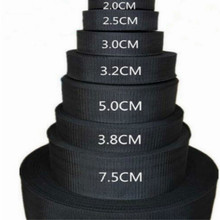 wide 2CM 2.5CM 3.2CM 3CM 3.8CM 5CM 7.5CM 8CM 9CM car seat belt cover seatbelt webbing safety