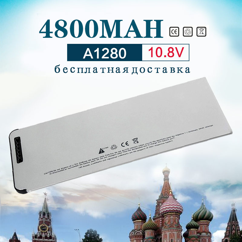все цены на Golooloo 4800MAh 52Wh Laptop Battery For APPLE A1280 MB771 For MACBOOK 13