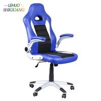 Синий черный Искусственная кожа вращающееся кресло с высокой спинкой игровой стул вращающийся Лифт мягкие удобные офисные кресла мода меб