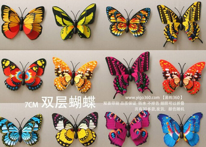 Hot& wholesale free shipping 50Pcs 3D wall stickers butterfly fridge magnet wedding decoration home decor Room Decorations