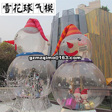christmas Inflatable snow globe ball,blow up snow globe ball,inflatable christmas snowball for advertising free delivery 13feet giant inflatable chicken hot sale nylon oxford blow up chicken model for advertising toys