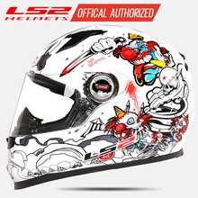 Original LS2 FF358 full face motorcycle helmet high quality motocross racing helmets ECE approved no pump free shipping for 2016 new ls2 ff352 motorcycle helmet full helmet high grade helmet knight