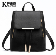 New 2017 European solid color pu backpack hot sales Elegant women backpack young ladies university school bags simple mochila