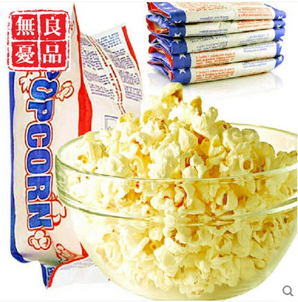 Online buy wholesale popcorn flavors from china popcorn for 100 degree chinese cuisine