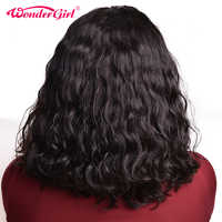 Peruvian Curly Bob Wig Remy Hair Short Human Hair Wigs 150% Density 13X6 Lace Front Bob Wigs Wonder girl