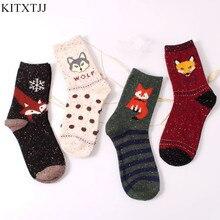 High Quality Fashion Crew Winter Christmas Thick Cute Women Socks Wool Cotton Cartoon Wolf Fox Striped Brand Meias Harajuku Sox