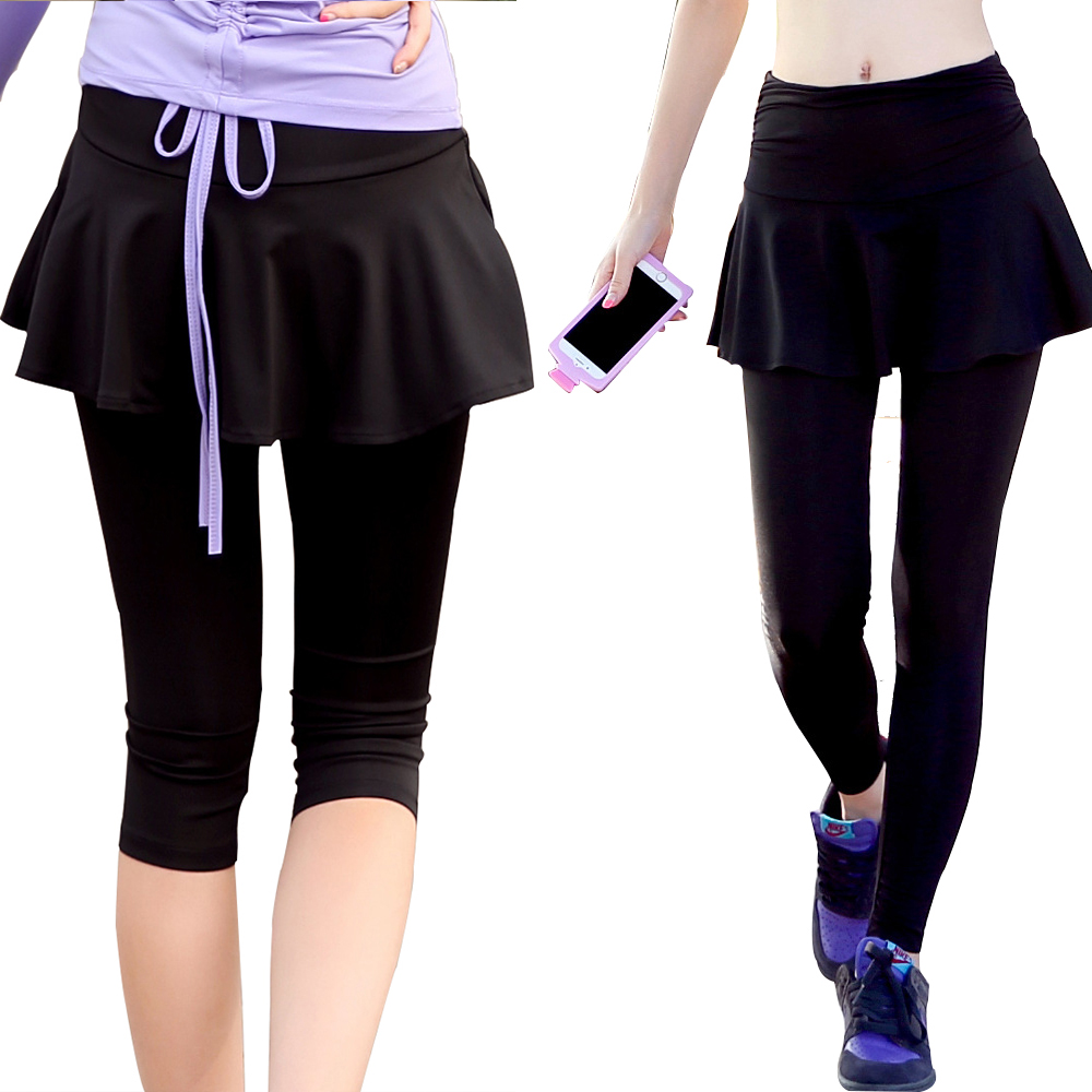 Womens Running Skirt Pants Compression Tights Sexy Hips -9289