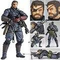 15 cm Vulcanlog 004 MGS Metal Gear Solid V A Dor Fantasma veneno de Cobra PVC Coleção Modelo Boneca de Brinquedo Figura de Ação da Resina Presentes