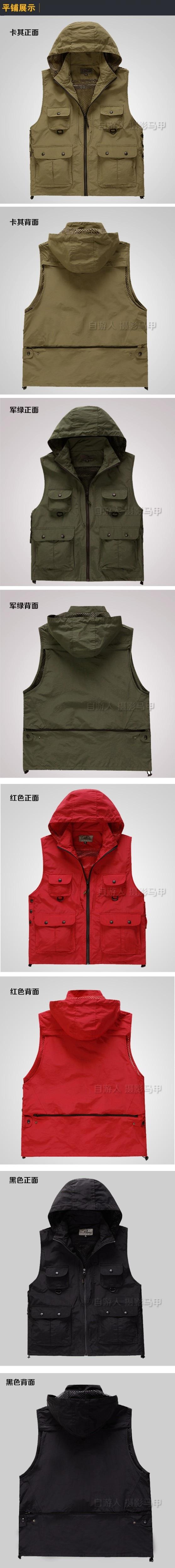 High Quality vest jacket women
