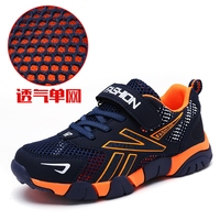 2019 New Children Boy School Sport Trainers Mesh Breathable Shoes For Teenagers Flat Running Children Shoes Designer Shoes Kids