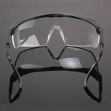 Защитные очки для Для глаз защиты ветрозащитный пыле Устойчивые прозрачные Очки защитная Рабочая очки Регулируемая Рамки