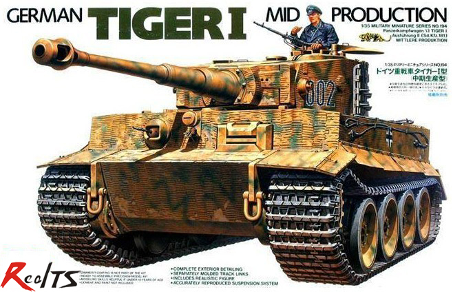 RealTS Tamiya 1/35 35194 German Tiger I Mid Production Plastic Model Kit