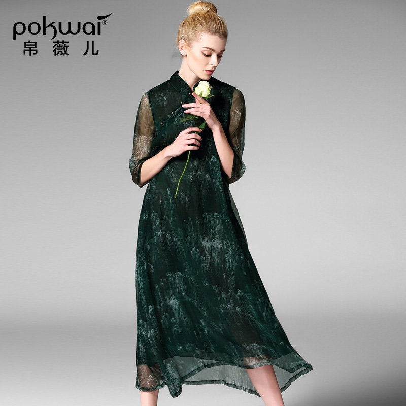 POKWAI Elegant Long Vintage Summer Silk Party Dress Women 2017 New Arrival High Quality Fashion Long Sleeve Loose Retro Dresses