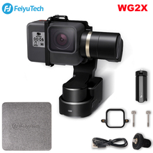 FeiyuTech WG2X 3-осевой переносной брызгозащищенное стабилизатор для экшн-камеры GoPro Hero 7 6 5 4 Session sony RX0 YI 4K SJCAM AEE экшн Камера