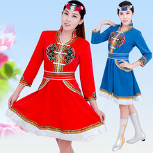 mongolia dance costumes for women mongolia clothing national dance costumes for women mongolia national dress christmas cosplay
