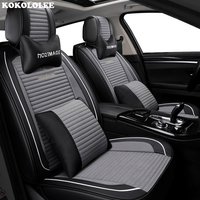 KOKOLOLEE спереди заднее сиденье автомобиля Обложка Универсальный Авто чехолы сиденья для mercedes benz w220 w221 w222 w245 B250 jac j3 j5 j6 s3 s5 s6