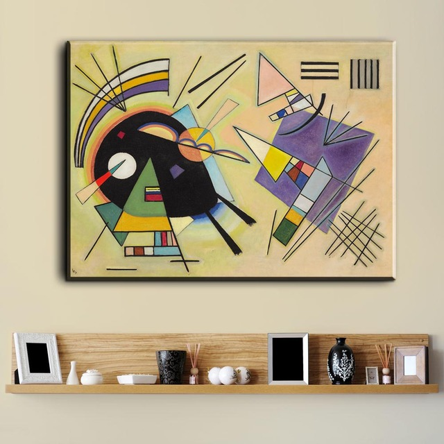 xdr597 Wassily Kandinsky Painting DIY frame art posters Print Canvas ...