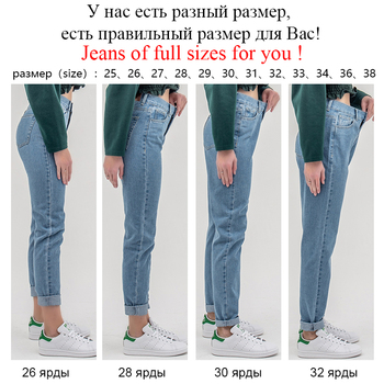 luckinyoyo jean woman mom jeans pants boyfriend jeans for women with high waist push up large size ladies jeans denim 5xl 2019 3