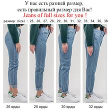 Luckinyoyo jean kobieta mama dżinsy spodnie boyfriend jeans dla kobiet z wysokiej talii push up duży rozmiar damskie dżinsy denim 5xl 2019 tanie tanio Luckin yoyo Pełnej długości Bawełna Poliester Na co dzień Luźne Średni Enzym prania Bleach Mycia Kobiety Wysoka XM-001