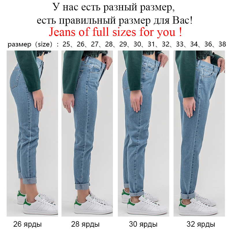 Image 3 - luckinyoyo jean woman mom jeans pants boyfriend jeans for women  with high waist push up large size ladies jeans denim 5xl 2019Jeans