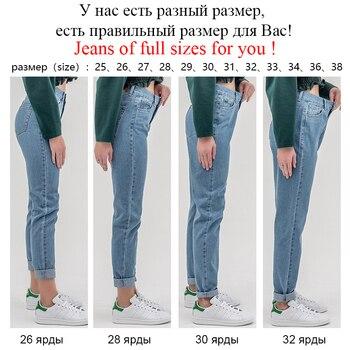 luckinyoyo jean woman mom jeans pants boyfriend jeans for women with high waist push up large size ladies jeans denim 5xl 2019 4