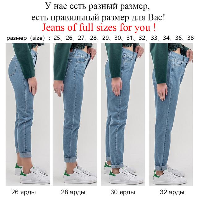 Plus Size High Waist Jeans