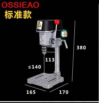 цена на 340W Precision miniature drill drilling machine Bodhi Buddha beads metal plastic drilling power tools