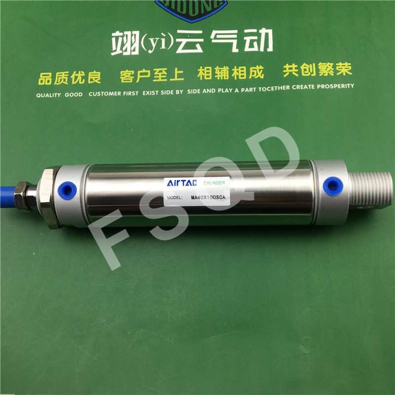 MA40x80-S-CA MA40x100-S-CA AIRTAC Stainless steel mini-cylinder air cylinder pneumatic component air toolsMA40x80-S-CA MA40x100-S-CA AIRTAC Stainless steel mini-cylinder air cylinder pneumatic component air tools