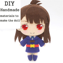 Little Witch Academia Anime DIY Hanging Plush Doll Toy Keychain Bag Cute material Handmade Baby Gift