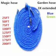 Горячая Распродажа расширяемый волшебный гибкий садовый шланг для полива с распылителем садовый автомобиль вода патрубки полив 25-200FT