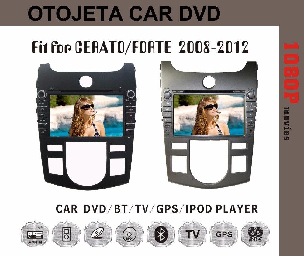 Android 7.1.1 и 8,0 dvd-плеер автомобиля Rockchip PX3 PX5 решение для KIA cerato 2008-2012 мультимедийный плеер bluetooth gps