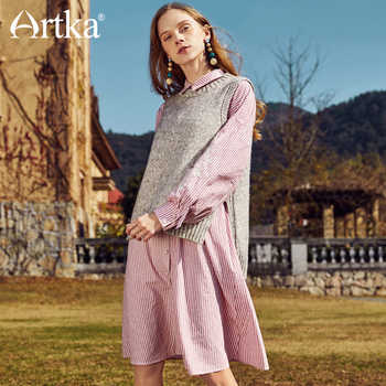 ARTKA New Summer Cotton Full Lantern Sleeve Detectable Belt EmbroideryStriped Shirt Dress LA10781C