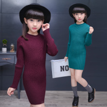 Children stretch shirts  for girls Turtleneck pullover sweater female long-sleeve Skirt shape sweater Solid color out clothing