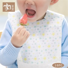10pcs Baby Bibs Waterproof Disposable Feeding Non-Woven Fabric Eating Saliva Paper Babies