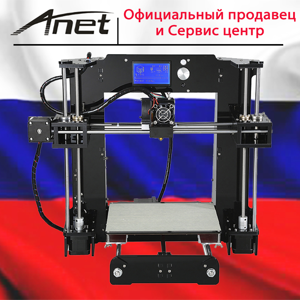 Additional soplo nozzle 3D printer kit New prusa i3 reprap Anet A6 A8/SD card PLA plastic as gifts/express shipping from Moscow anet a8 3d printer high precision prusa i3 reprap 3d printer easy assemble diy kit pla abs filament 8gb sd card send from moscow