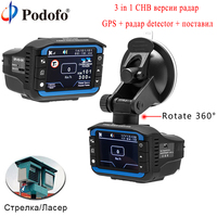 Podofo 3 In 1 Electronic Dog Car DVR RD GPS Precise Positioning Fixed Flow Speed Radar