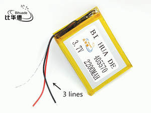 Lithium-Polymer-Battery 405570 2200mah with Protection-Board for GPS Tablet PC Digital-Products