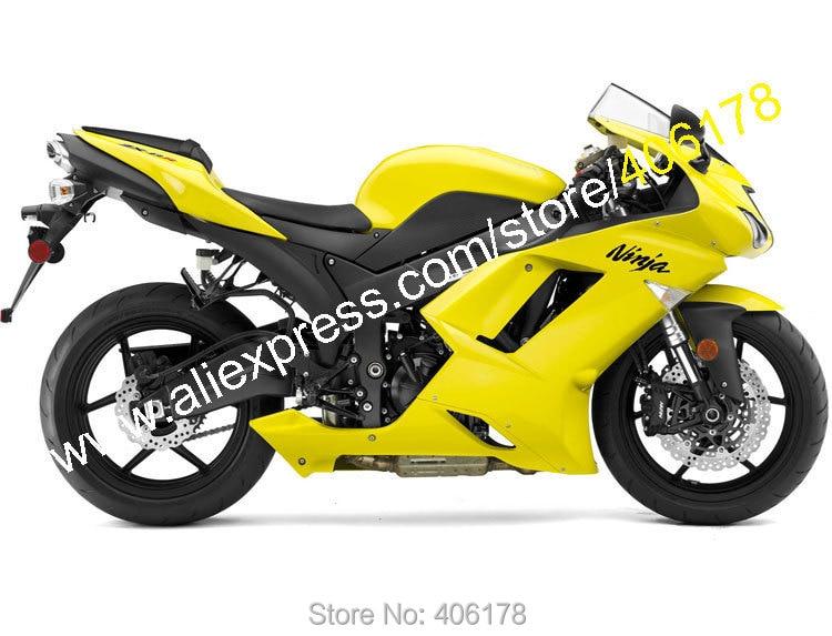 Capot pour Kawasaki ZX-6R 07 08 Ninja zx636 ZX 6R 636 ZX6R 2007 2008 ensemble de carénages en plastique jaune (moulage par Injection)