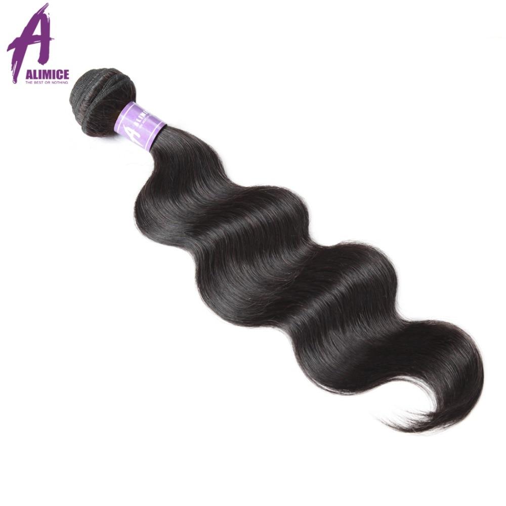 Extensión del pelo de la onda del cuerpo malayo del pelo de Alimice - Cabello humano (negro)