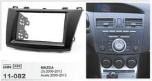11-082 top quality CAR DVD CD Radio Fascia Frame installation dash mount kit stereo install for MAZDA (3), Axela 2009-2013