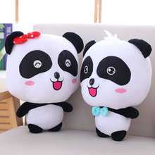 35cm Baby Cute Panda Plush Toy Soft Stuffed Animal Dolls Kids Toy Baby Girls Birthday hobbies Toys AN88(China)