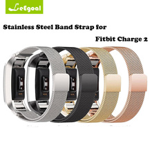 Leegoal Magnetic Milanese Loop 20mm Fitbit Charge 2 Strap Stainless Steel Watchband Smartwatch Bands Straps For Fitbit Charge 2