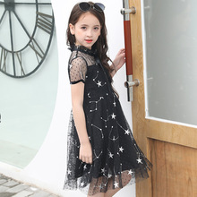 Kids Dresses for Girls Princess Dress Summer Star Print Mesh Black Chiffon Dress Children Clothing Kids Costume 10 12 14 Years